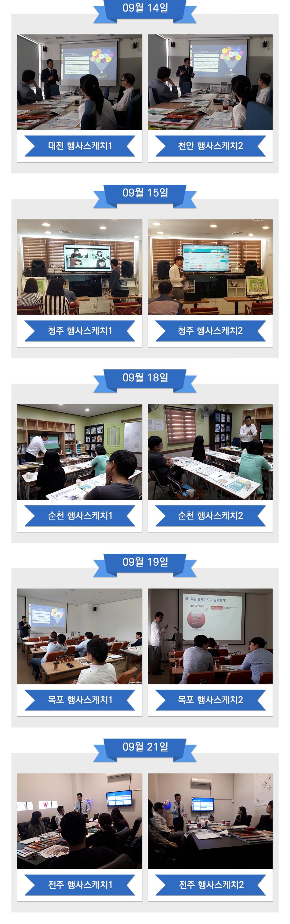 14회_소식과_만남_사진02.png